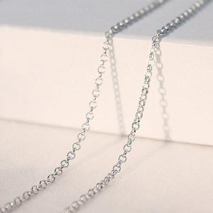 Chain Belcher Sterling Silver 1.75 mm x 60 cm